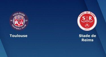 Γαλλία Κύπελλο: Τουλούζ-Ρεμς