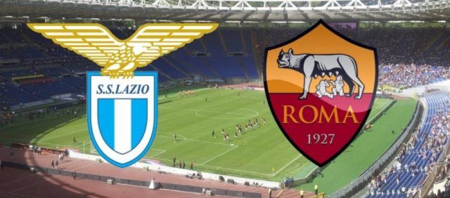 Ιταλία Σέριε Α: Λάτσιο-Ρόμα