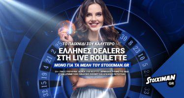 Νέο live τραπέζι με Έλληνες dealers στο Casino του Stoiximan.gr!