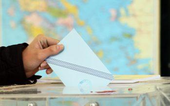 Στοίχημα Εκλογές 2019: Νέες αγορές, αλλαγές αποδόσεων