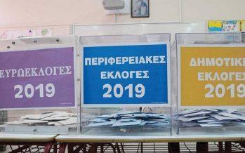 Στοίχημα στις Εκλογές 2019: Οι αλλαγές των αποδόσεων
