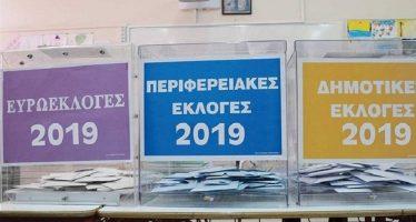 Στοίχημα στις Εκλογές 2019: Οι αποδόσεις, τα φαβορί και οι «ανοιχτές» κόντρες