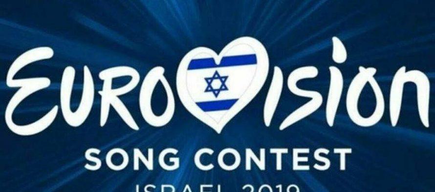 Στοίχημα Ημιτελικοί Eurovision: Φαβορί, Αουτσάιντερ και αποδόσεις