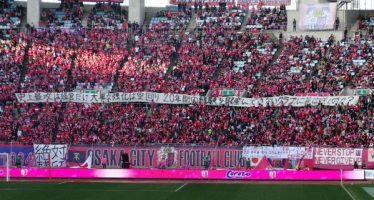 Ιαπωνία J-League: Κασίμα Άντλερς-Τσερέζο Οσάκα