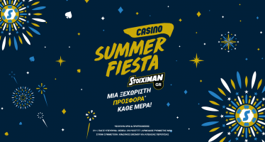 Summer Fiesta: Δεύτερη εβδομάδα εκπλήξεων στο Casino του Stoiximan.gr!