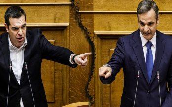 Στοίχημα εκλογές 2019: Χάντικαπ και ντέρμπι