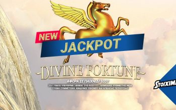 Μέλος του Stoiximan.gr κέρδισε στο Casino 71.000€ με ποντάρισμα 0,40€!