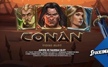 "O ""Conan"" ήρθε στο Stoiximan.gr με εντυπωσιακή προσφορά*"