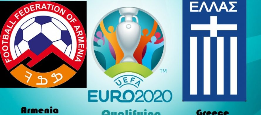 Bet of the day: Αρμενία-Ελλάδα