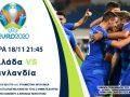Championsbet: Ελλάδα-Φινλανδία με 0% γκανιότα*