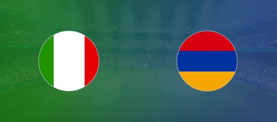 Bet of the day: Ιταλία-Αρμενία