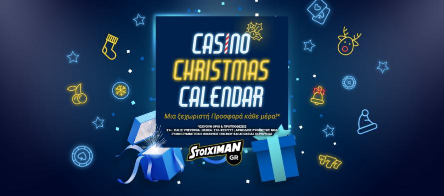Casino Christmas Calendar & Christmas Tournament στο Stoiximan.gr!