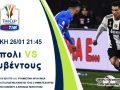 Championsbet: Ρόμα-Λάτσιο & ΑΕΚ-Ολυμπιακός με 0% γκανιότα*