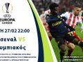 Championsbet: Άρσεναλ-Ολυμπιακός με 0% γκανιότα*