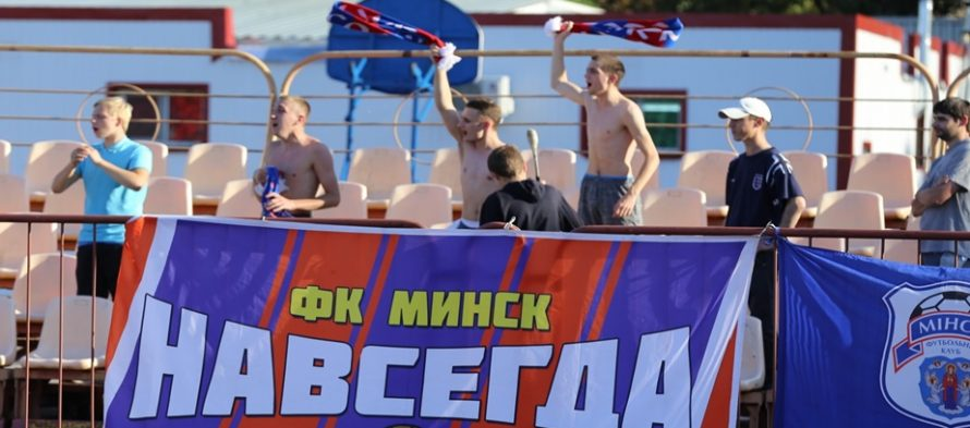 Bet of the day: Μπελσίνα-Μινσκ