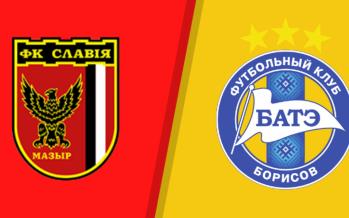 Bet of the day: Σλάβια Μοζίρ-ΜΠΑΤΕ Μπορίσοφ