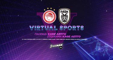Virtual Sports με ελληνικές ομάδες & περιγραφή στο Stoiximan.gr!