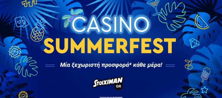 Σούπερ προσφορά* στη Stoiximan Roulette στο Casino SummerFest!