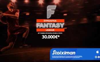 Ευρωλίγκα με Fantasy και όλα τα ματς του πρώτου γύρου από τώρα στη Stoiximan!