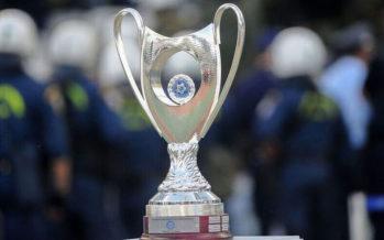 Τελικός Κυπέλλου Ελλάδος: Αλλαγές Αποδόσεων