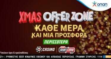 Προσφορά* που θα σε συναρπάσει, μόνο στο casino του Pamestoixima.gr
