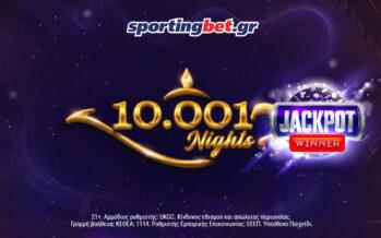 Sportingbet: Με €1 κέρδισε €57.246,34 στο καζίνο!