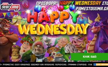 Συναρπαστική προσφορά* στη Happy Wednesday του Pamestoixima.gr