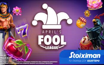 Ο Απρίλιος ξεκινά με απίθανο τουρνουά* στο Casino της Stoiximan!